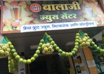 Shree Balaji Juice Center