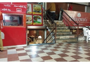 Shree Bhagwati Fast Food