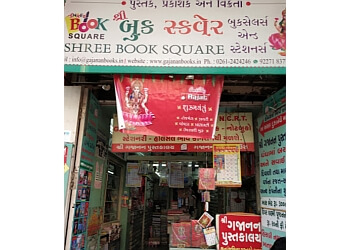 Shree Gajanan Book square