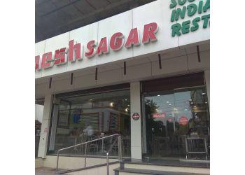 Shree Ganesh Sagar Pure Veg Restaurant