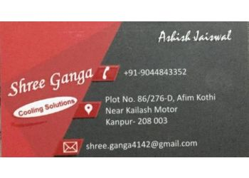 Shree Ganga Cooling Solution
