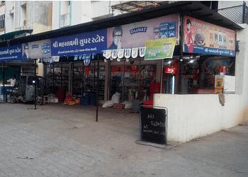 Shree Mahalaxmi Super Store