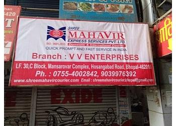 Shree Mahavir Express Service Pvt Ltd.