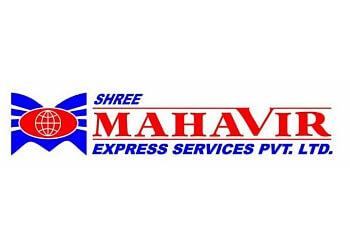 Shree Mahavir Express Services Pvt. Ltd.