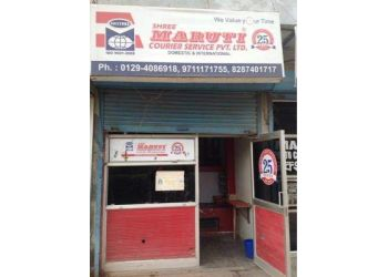 Shree Maruti Courier Service Pvt. Ltd.