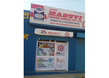 Shree Maruti Courier Services Pvt. Ltd.
