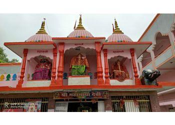 Shree Rajrajeshwari Maa Mahamaya Devi Mandir