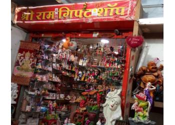 Shree Ram Gift Shop