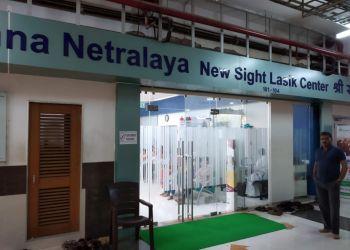 Shree Ramkrishna Netralaya