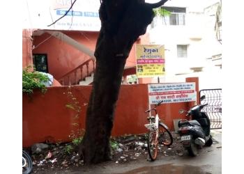 Shree Renuka Sangeet Vidyalaya
