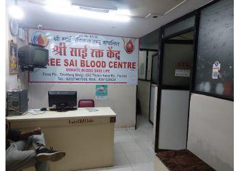 Shree Sai Blood Bank