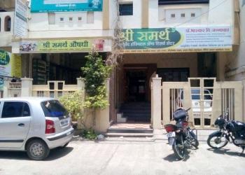 Shree Samarth Ayurved Hospital