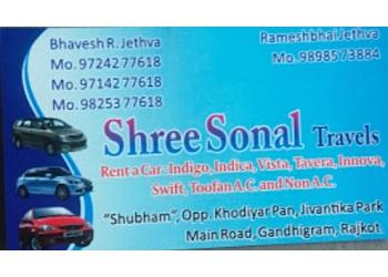 Shree Sonal Travels