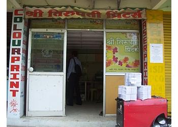 Shree Tirupati Printing