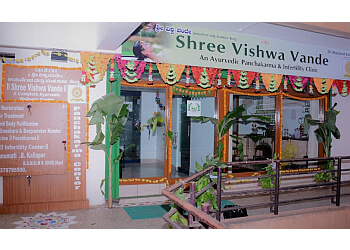 Shree Vishwa Vande ayurveda panchakarma & Infertility center