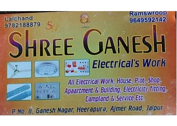 Shree ganesh electrical's work