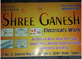 Shree Ganesh Electrical Work