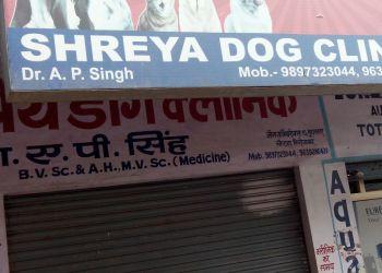 Shreya Dog Clinic