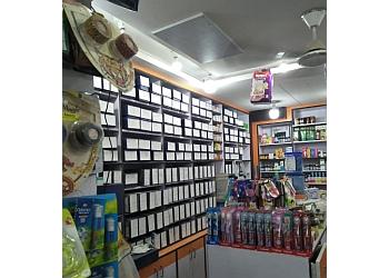 Shri Bala Ji Medical Store