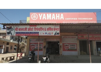 Shri Balaji Auto Repairing & Service Center
