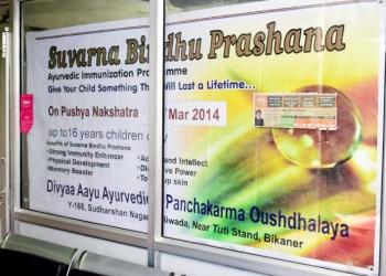 Shri Divya Aayu Group