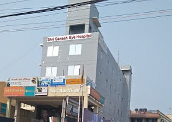Shri Ganesh Eye Hospital