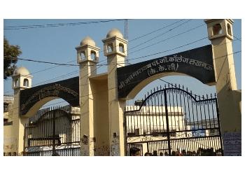 Shri Jai Narain P.G. College (K.K.C.)