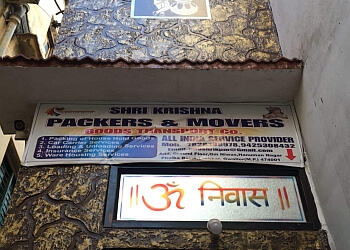 Shri Krishna Packers and Movers