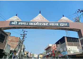 Shri Mankameshwar Mandir