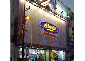 Shri Meenakshi Fan House Pvt Ltd
