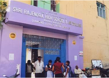 Shri Rajendra High School and Junior College