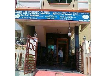 Shri Sai Homeo Clinic
