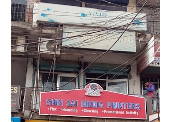 Shri Sai Media Printer