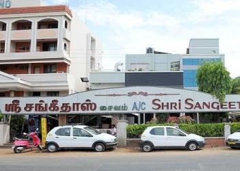 Shri Sangeetas Restaurant
