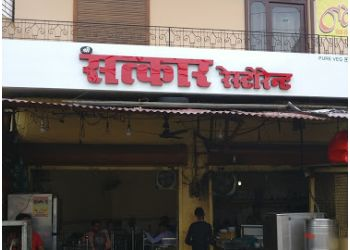 Shri Satkar Restaurant