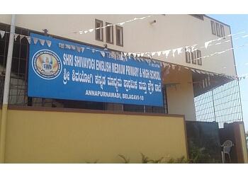 Shri Shivayogi English Medium Primary & High School