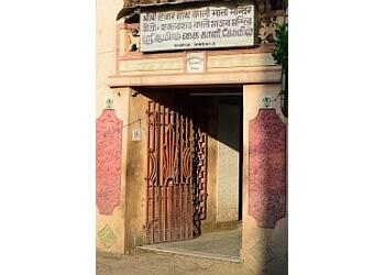 Shri Shri Hajar Haath Kali Mata Mandir