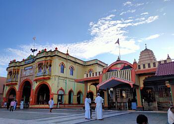 Shri Siddaroodha Swami Math