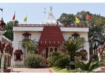 Shri Trivati Nath Mandir