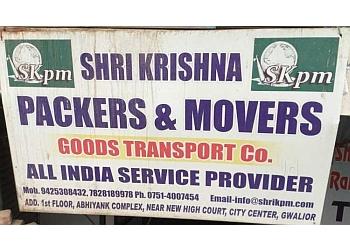 Shri krishna packers and movers