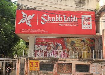 Shubhlabh Matrimony