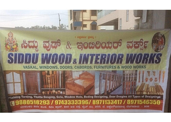 Siddu Wood & Interior Works