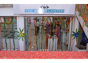 Sight Center
