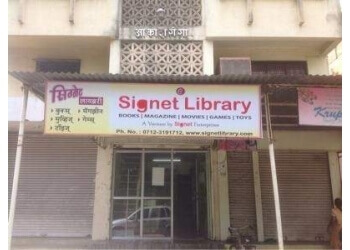 Signet Library