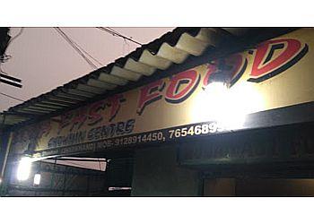 Sijua Fast Food