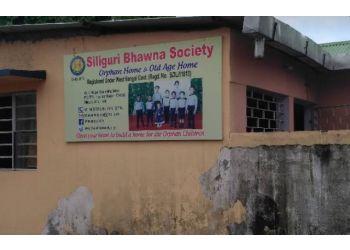 Siliguri Bhawana Society