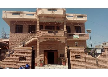 Sita Mahal Marriage Hall