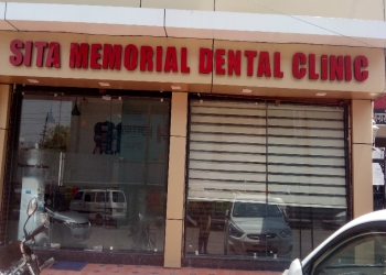 Sita Memorial Multispeciality Dental Clinic