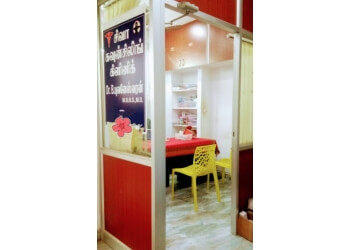 Siva Counselling Clinic