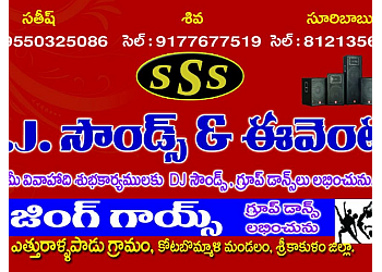 Siva Electrical and Plumbing Works